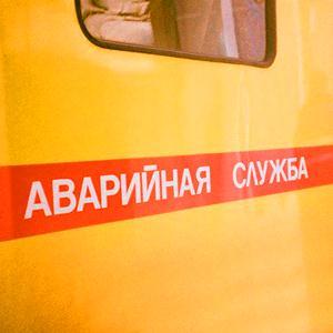 Аварийные службы Рубцовска