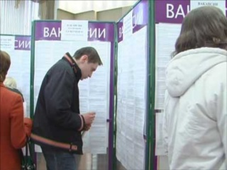 Центры занятости Рубцовска
