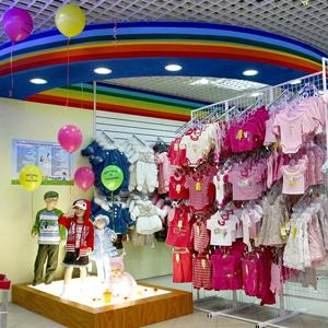 Детские магазины Рубцовска
