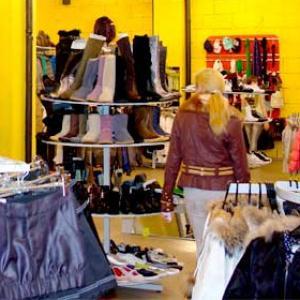 Магазины одежды и обуви Рубцовска