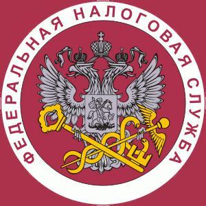Налоговые инспекции, службы Рубцовска