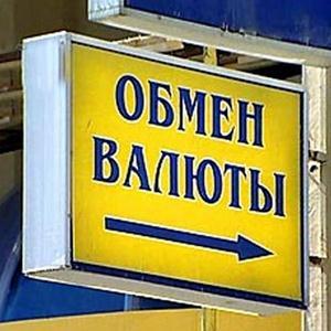 Обмен валют Рубцовска