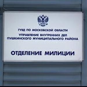 Отделения полиции Рубцовска