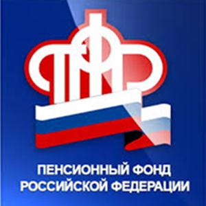 Пенсионные фонды Рубцовска