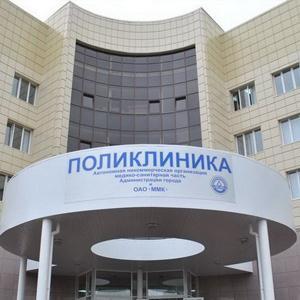Поликлиники Рубцовска