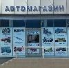 Автомагазины в Рубцовске