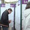 Центры занятости в Рубцовске