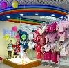 Детские магазины в Рубцовске