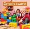 Детские сады в Рубцовске