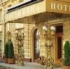 Гостиницы в Рубцовске