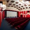 Кинотеатры в Рубцовске
