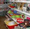 Магазины хозтоваров в Рубцовске