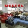 Магазины мебели в Рубцовске