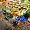 Магазины продуктов в Рубцовске