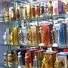 Парфюмерные магазины в Рубцовске