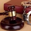 Суды в Рубцовске