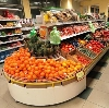 Супермаркеты в Рубцовске