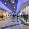Торговые центры в Рубцовске