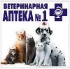 Ветеринарные аптеки в Рубцовске