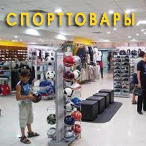 Спортивные магазины Рубцовска