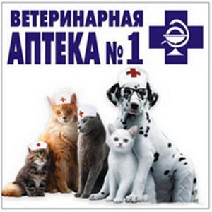 Ветеринарные аптеки Рубцовска